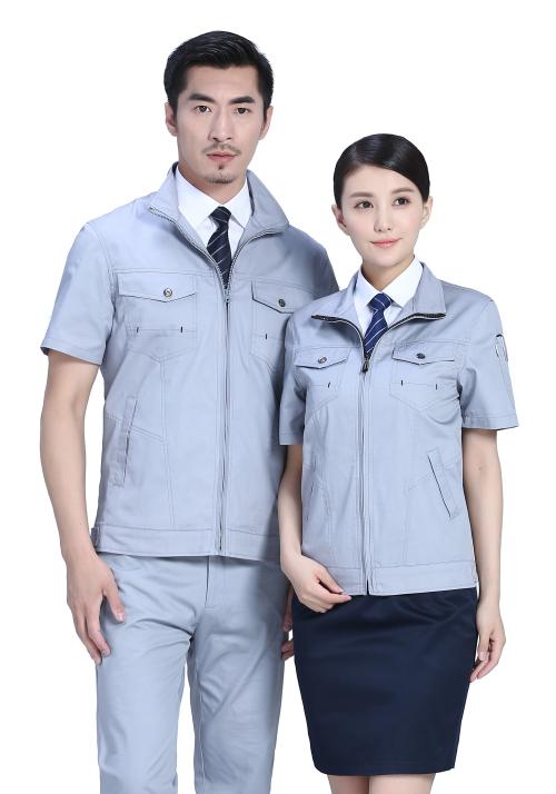北京半袖工服