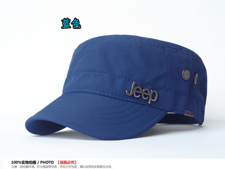 如何挑选一顶好的保暖运动帽呢