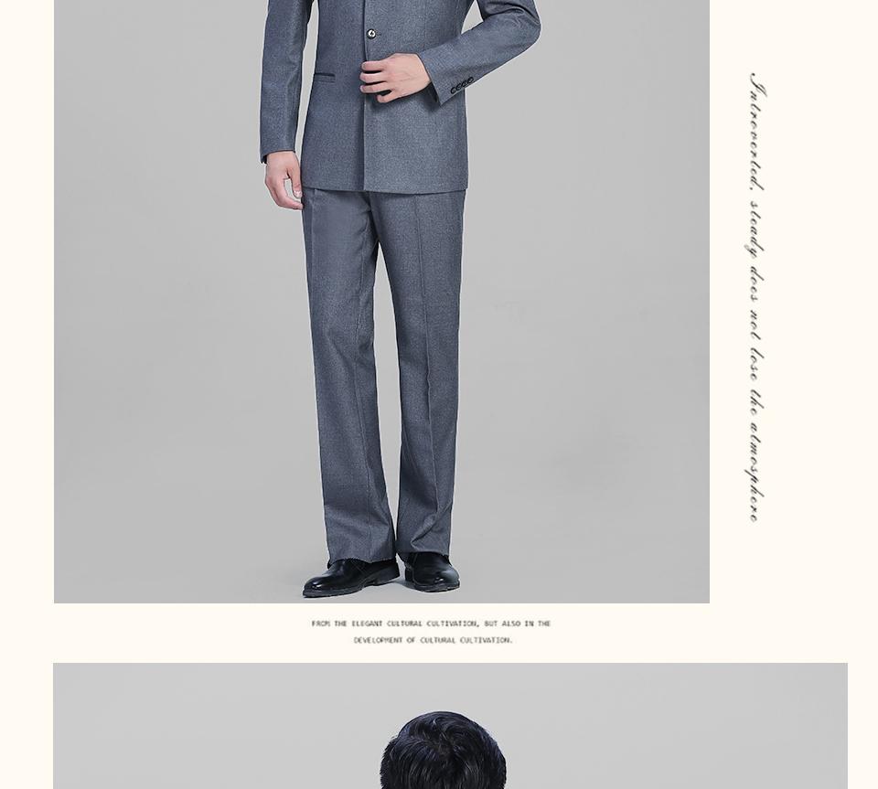 色灰色休闲中华立领套装FX10
