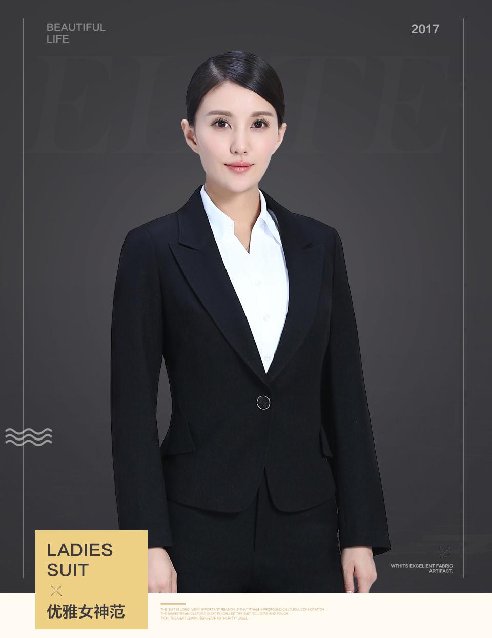 黑色商务女士套装