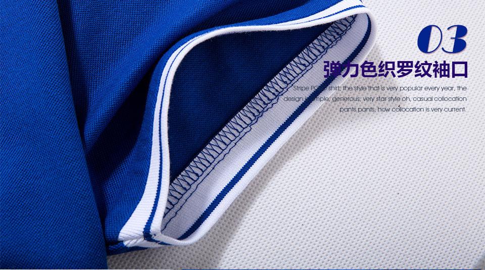 新款湖蓝色莫代尔珠地POLO衫T恤