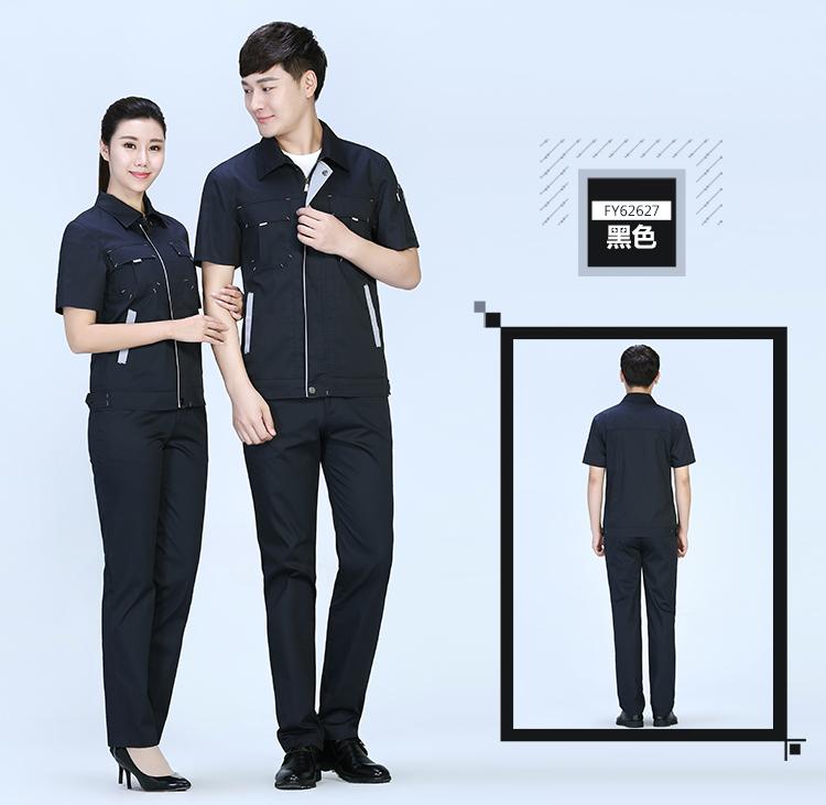 医护服装面料涤纶相关介绍,涤纶医护服装面料的优缺点