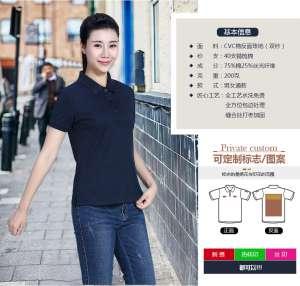企业定制POLO衫和企业定制T恤有什么区别?