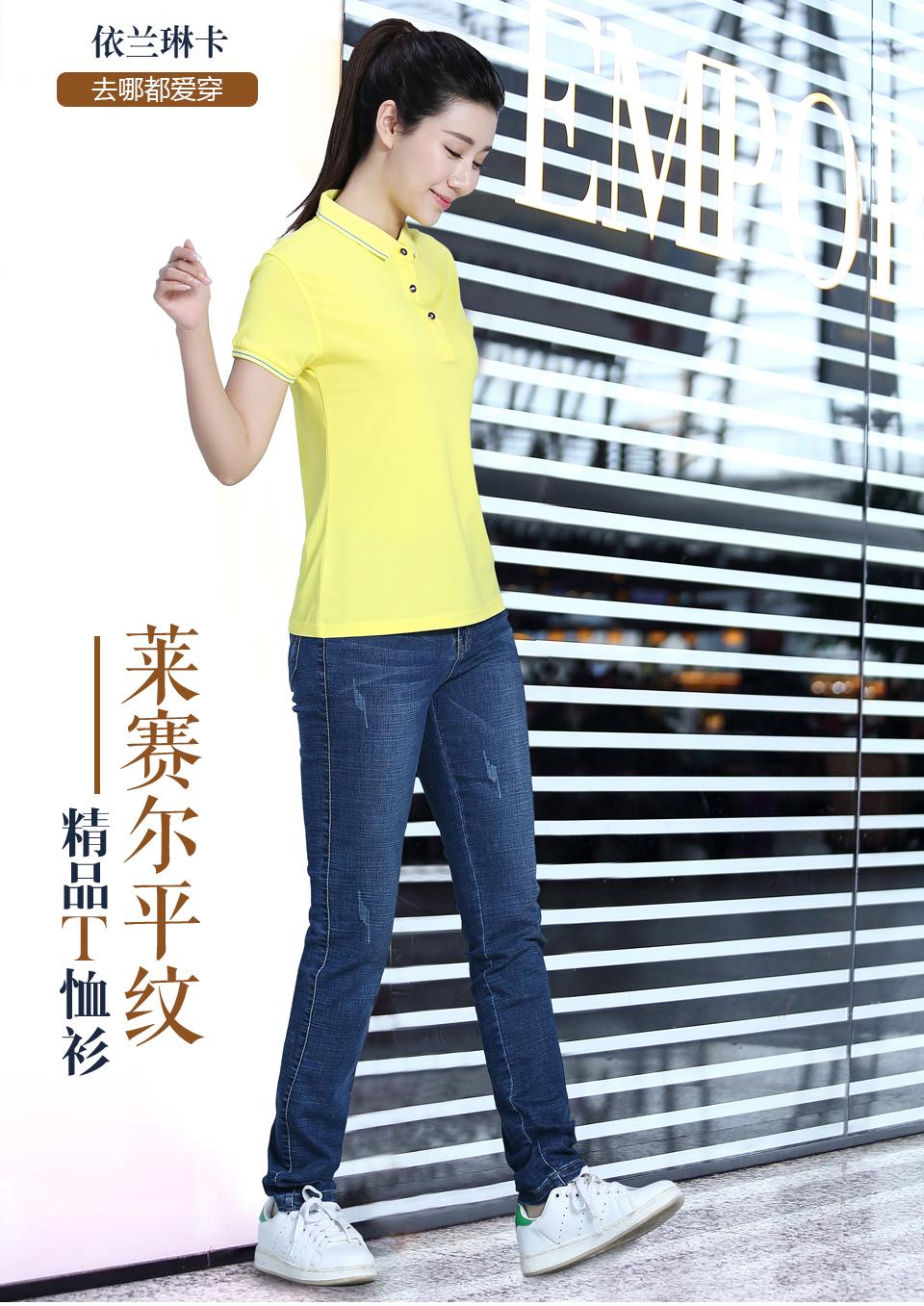 丝光棉t恤的优点?丝光棉和纯棉的区别?