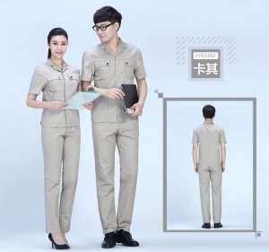 定做工作服测量部位及方法有哪些呢?
