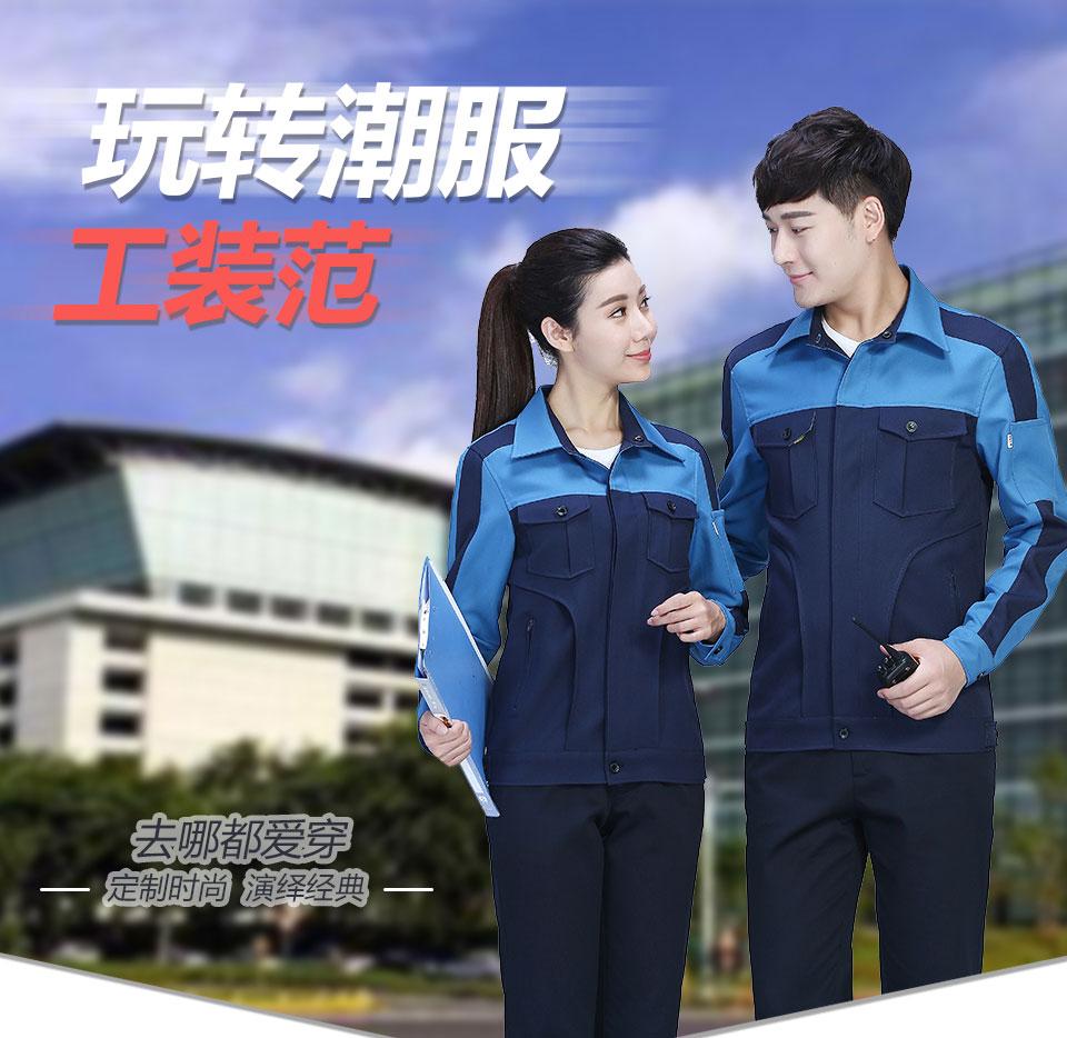 2020年中国北京服装公司推荐,2020年北京有哪些好服装公司